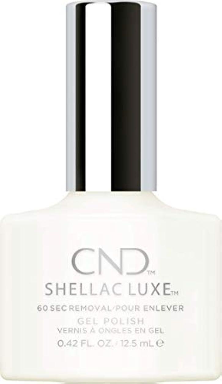 アウター不十分ライセンスCND Shellac Luxe - Studio White - 12.5 ml / 0.42 oz
