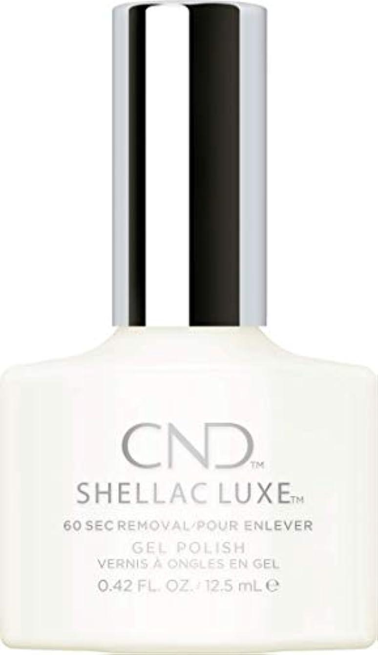 発見する霧大騒ぎCND Shellac Luxe - Studio White - 12.5 ml / 0.42 oz