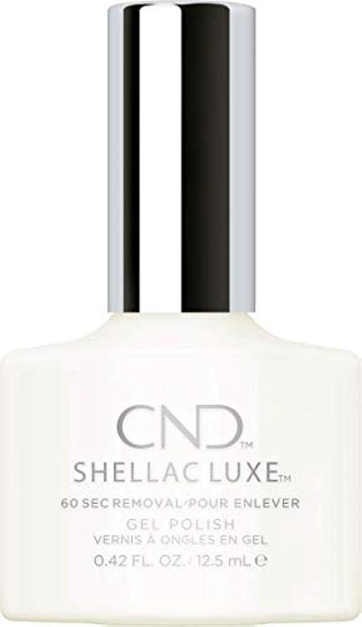 仮定、想定。推測即席プラグCND Shellac Luxe - Studio White - 12.5 ml / 0.42 oz