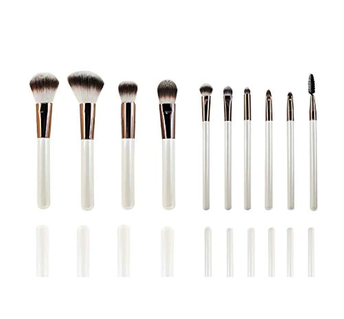 10本セット 化粧筆 フェイスブラシ 高級メイクブラシ超柔らかい 可愛いアイシャドウブラシ 化粧ブラシ