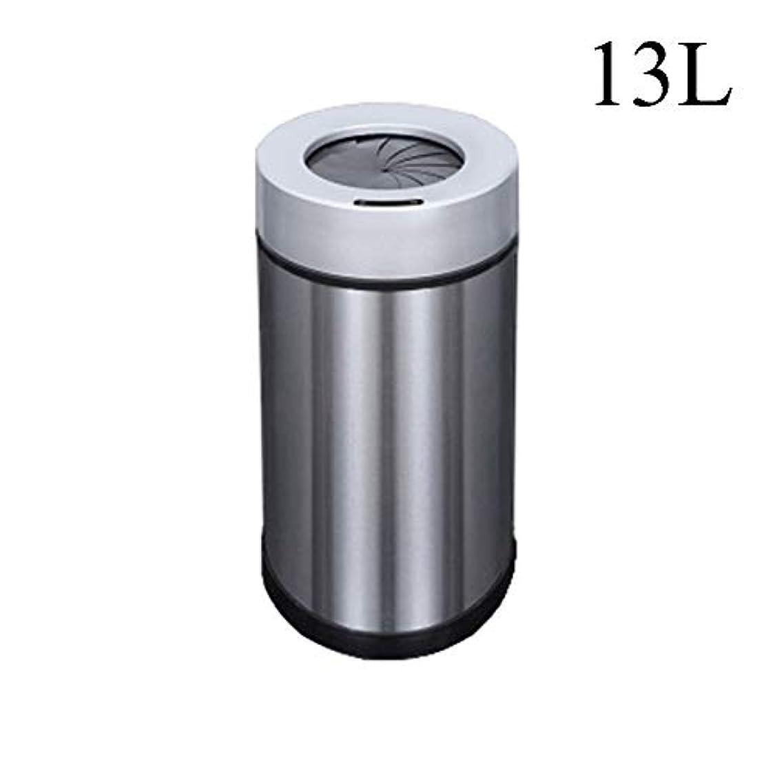 ベーシック修正する強調スマートゴミ箱自動誘導Usb充電カバー付きホームリビングルームキッチン寝室バスルーム電気,Silver