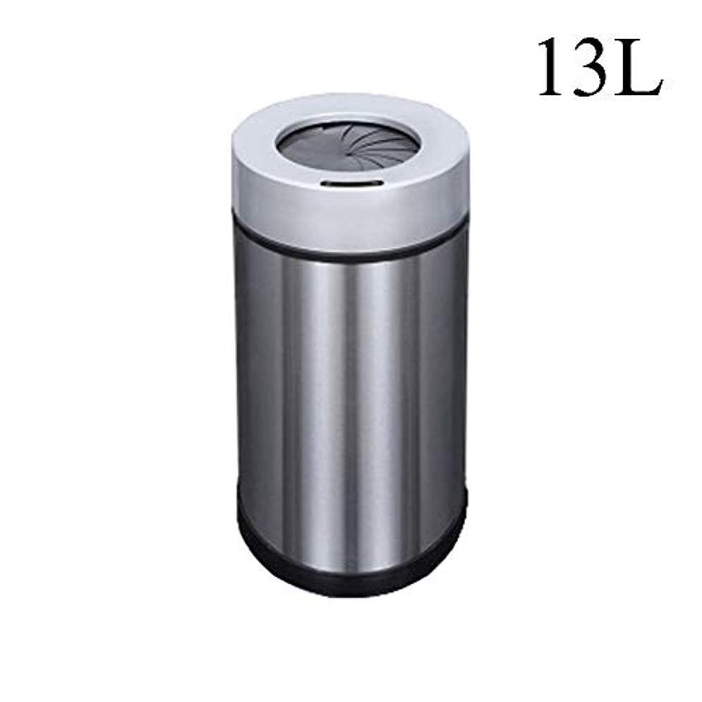 アベニュー野心的見ましたスマートゴミ箱自動誘導Usb充電カバー付きホームリビングルームキッチン寝室バスルーム電気,Silver