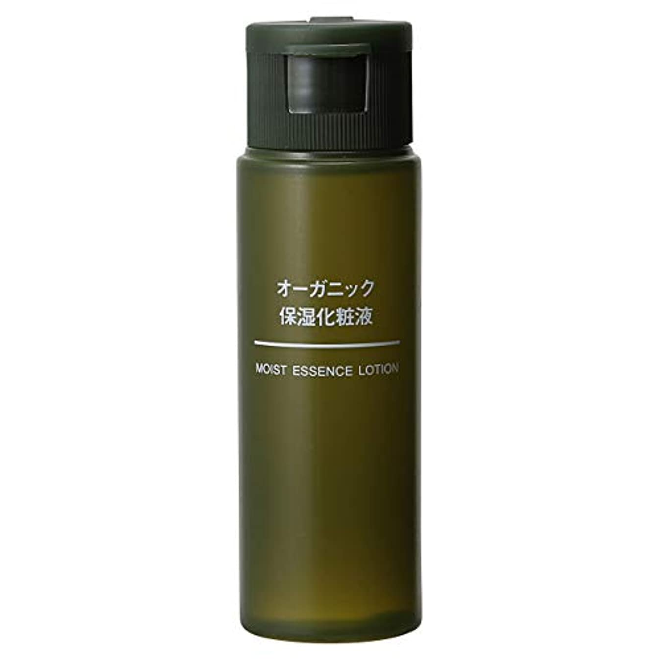 繊毛所持ピアース無印良品 オーガニック保湿化粧液(携帯用) 50ml