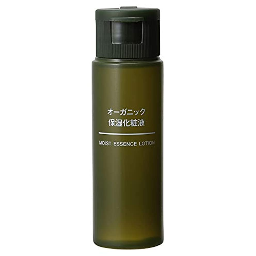 ヶ月目も鷹無印良品 オーガニック保湿化粧液(携帯用) 50ml