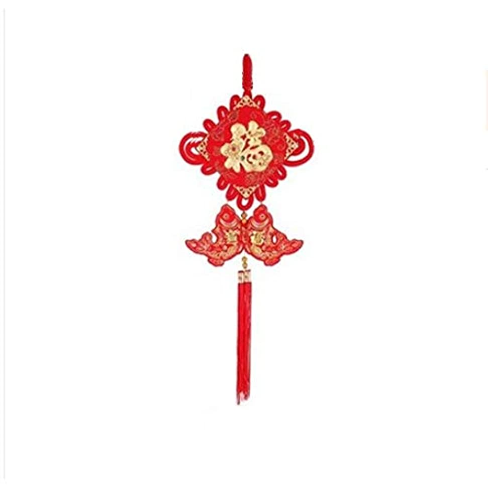 慣れている馬鹿せせらぎHongyuantongxun 高品位の赤の祝福中国の結び目、中国の新年ぶら下げ装飾品、ギフト、家の装飾、赤,、装飾品ペンダント (Size : 80cm)