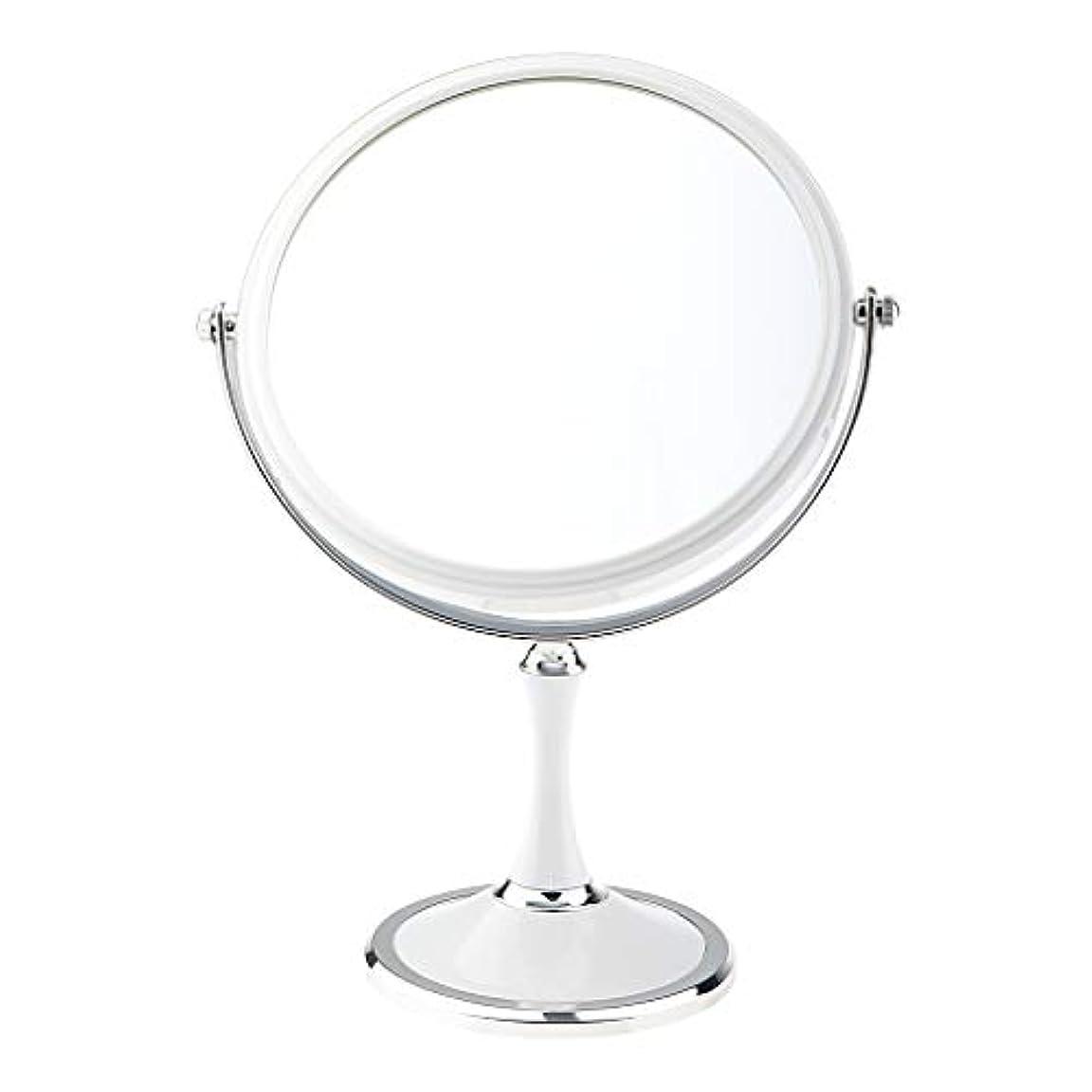 T TOOYFUL 化粧鏡 美容メイクアップ化粧ミラー&デュアルサイド1X / 3X拡大鏡スタンド - 白