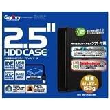 """タイムリー GROOVY 2.5""""HDD CASE IDE接続2.5""""HDD専用/ブラック IDE-CASE2.5 BK"""
