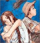 鶴田謙二 2003カレンダー