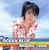 Ocean Blue(DVD付) 画像