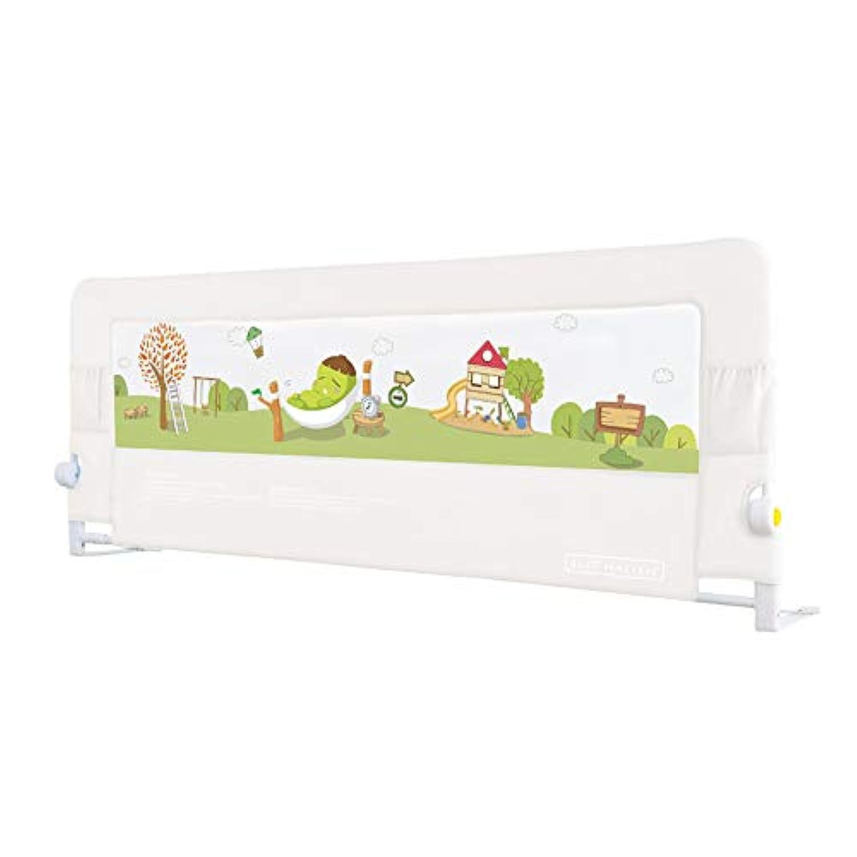 LHA ベッドガード?フェンス 子供のフェンスは、落ち着いたベッドサイドバッフルを防止する120/150/180 / 200cmベッドユニバーサルベッドレール(高さ66cm) (色 : 白, サイズ さいず : L-180cm)