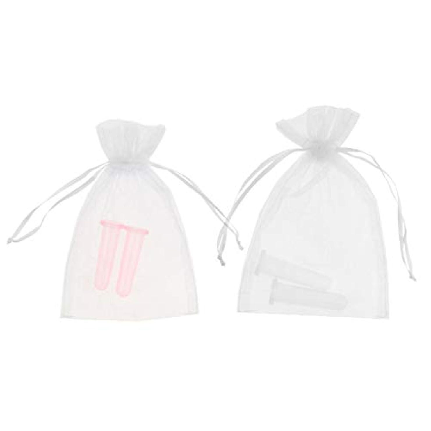 不潔つぶす意気込みD DOLITY シリコーン素材 顔 首用 マッサージ 吸い玉 カッピングカップ 2個 収納ポーチ 高品質