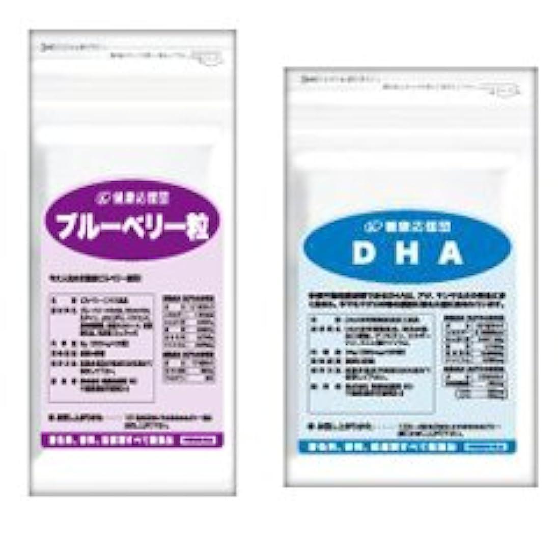 瞳すっきりセット ブルーベリー + DHA (DHA?EPA?カシス?ルテイン配合)