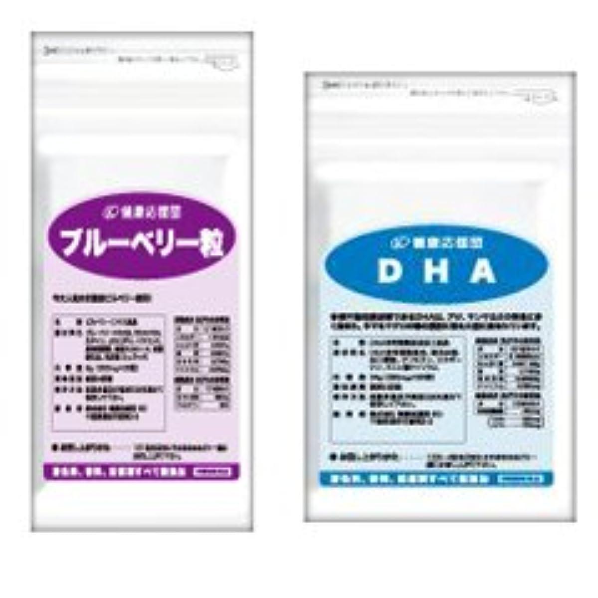 クリック郵便物固める瞳すっきりセット ブルーベリー + DHA (DHA?EPA?カシス?ルテイン配合)