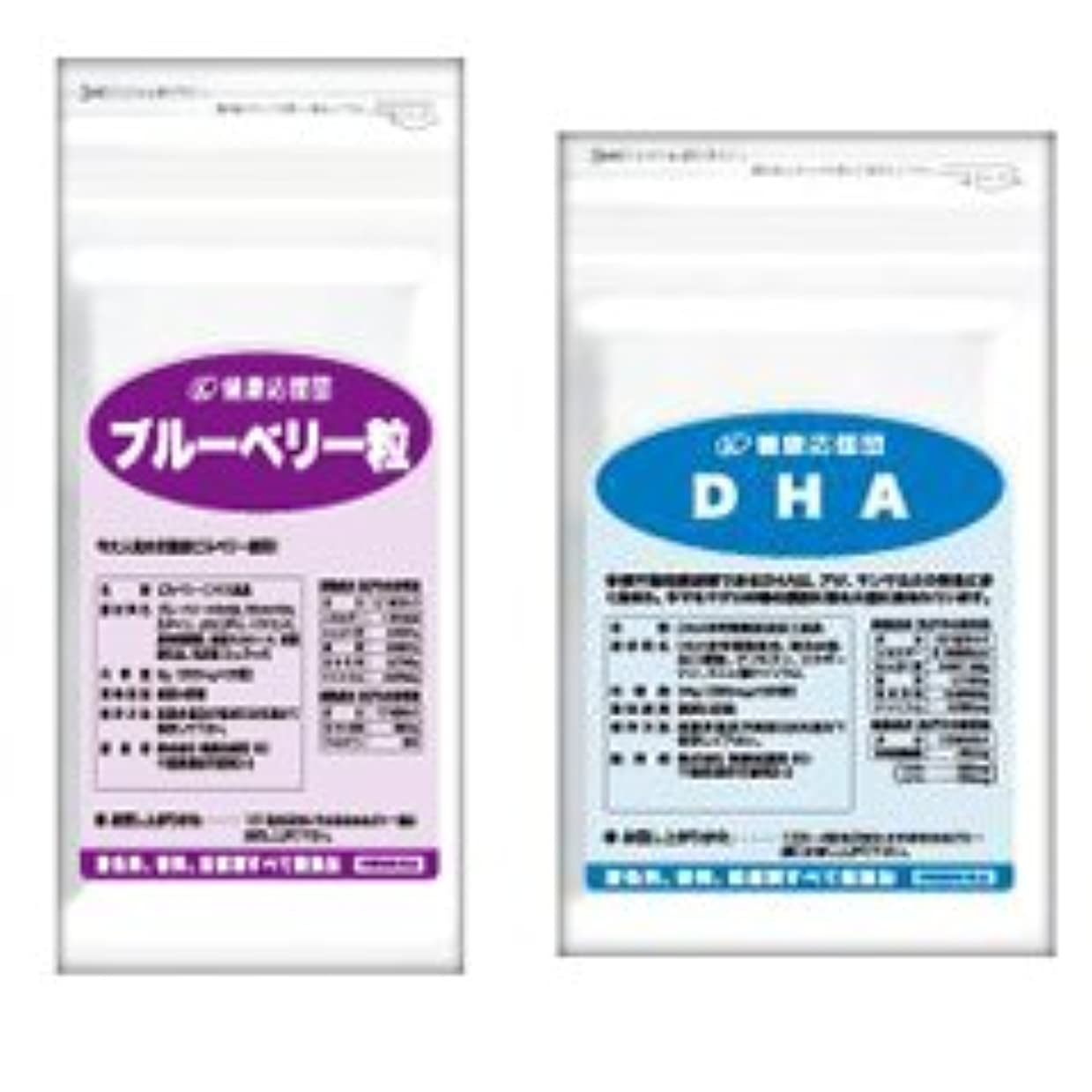 あなたが良くなります洗練週末瞳すっきりセット ブルーベリー + DHA (DHA?EPA?カシス?ルテイン配合)