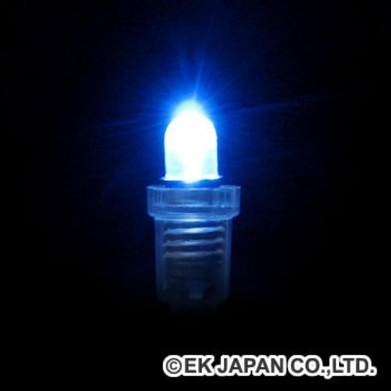 超高輝度電球形LED(青色?8mm?12V用)