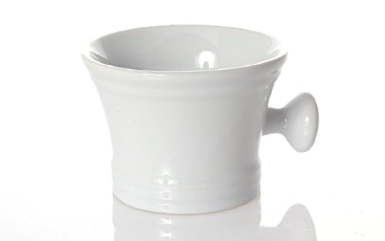 一元化する登場幻滅Erbe soap dish, ceramics, white