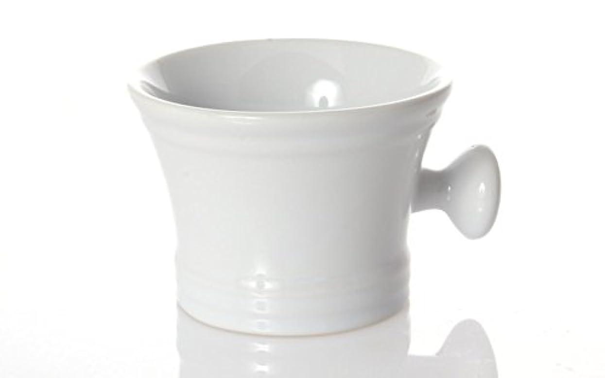 ポンドクロスシダErbe soap dish, ceramics, white