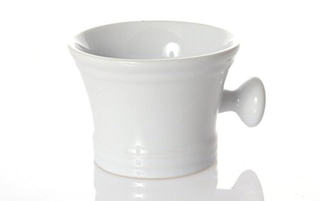 手紙を書くモジュール比較的Erbe soap dish, ceramics, white