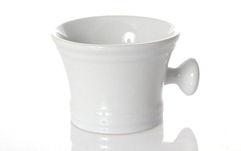 防止動機機械的Erbe soap dish, ceramics, white