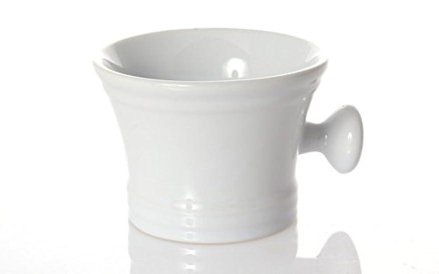 なぞらえる光傀儡Erbe soap dish, ceramics, white