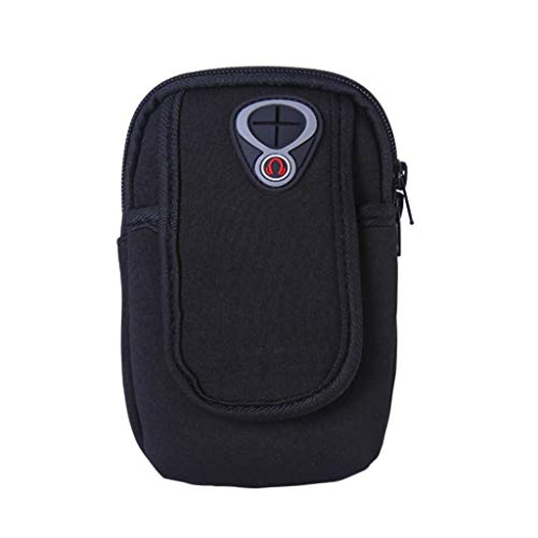 離れて謙虚な十スマートフォンホルダー 携帯ケース YOKINO 通気性抜群 小物収納 防水防汗 軽量 縫い目なし 調節可能 男女共用