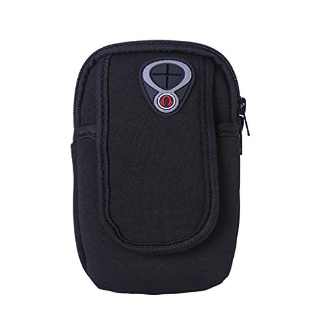 スマートフォンホルダー 携帯ケース YOKINO 通気性抜群 小物収納 防水防汗 軽量 縫い目なし 調節可能 男女共用