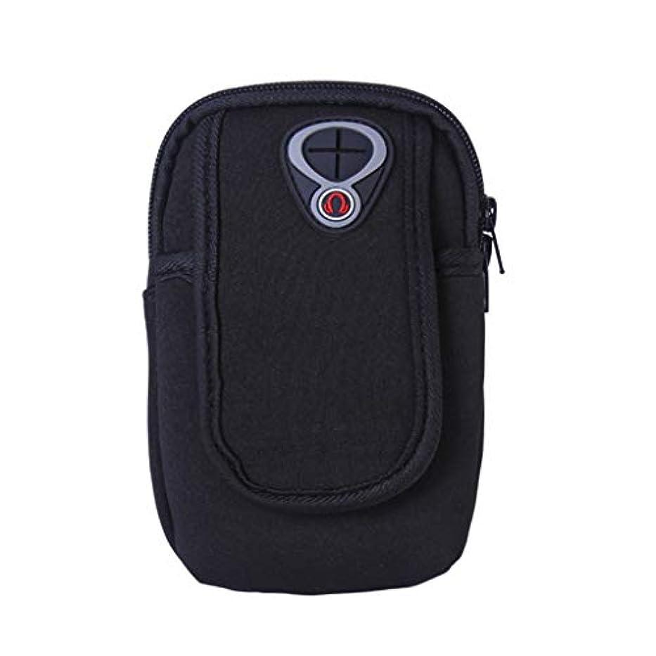 夕暮れチャートトロリースマートフォンホルダー 携帯ケース YOKINO 通気性抜群 小物収納 防水防汗 軽量 縫い目なし 調節可能 男女共用