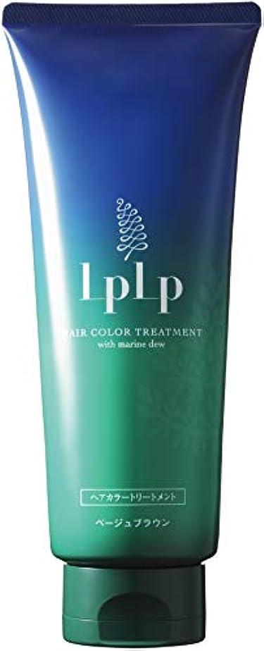 追うルアーリスクルプルプ(LPLP) LPLP(ルプルプ) ヘアカラートリートメント ベージュブラウン 白髪染め ローズマリー/ラベンダー/オレンジ 200g