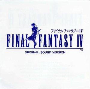 「ファイナルファンタジー4」オリジナル・サウンド・ヴァージョン