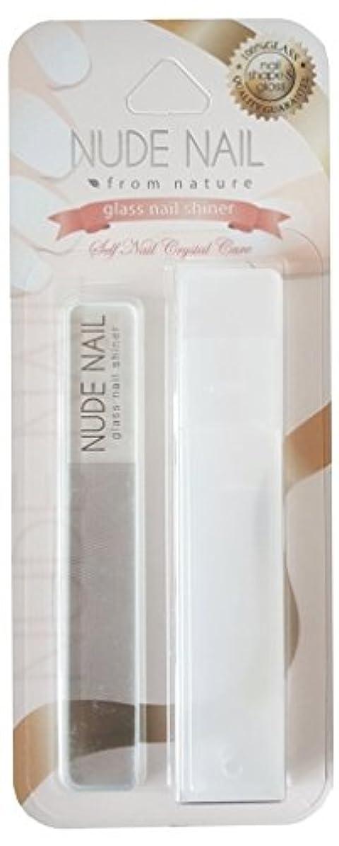 災害なくなる床を掃除する【ZUMi】 グラス ネイルシャイナー[正規品] NUDE NAIL ヌードネイル