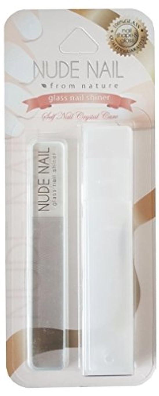 独特の残酷スカープ【ZUMi】 グラス ネイルシャイナー[正規品] NUDE NAIL ヌードネイル