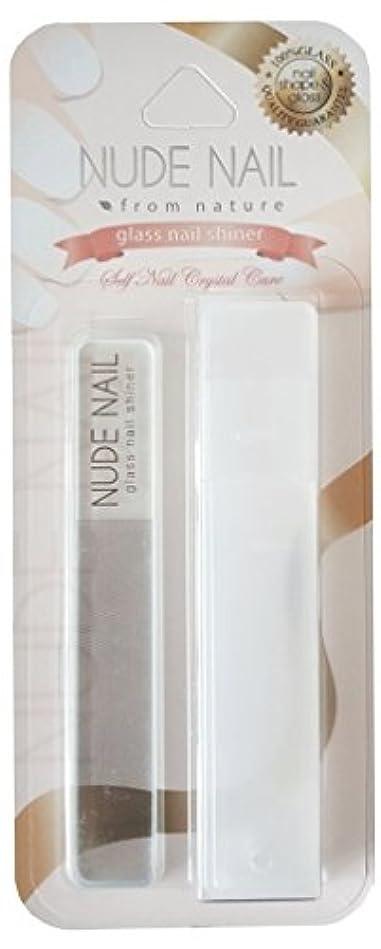 蓮協力的以上【ZUMi】 グラス ネイルシャイナー[正規品] NUDE NAIL ヌードネイル