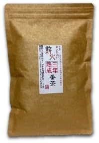 宮崎茶房(有機JAS認定、無農薬栽培)、有機熟成三年番茶(薪火仕上げ)120g、
