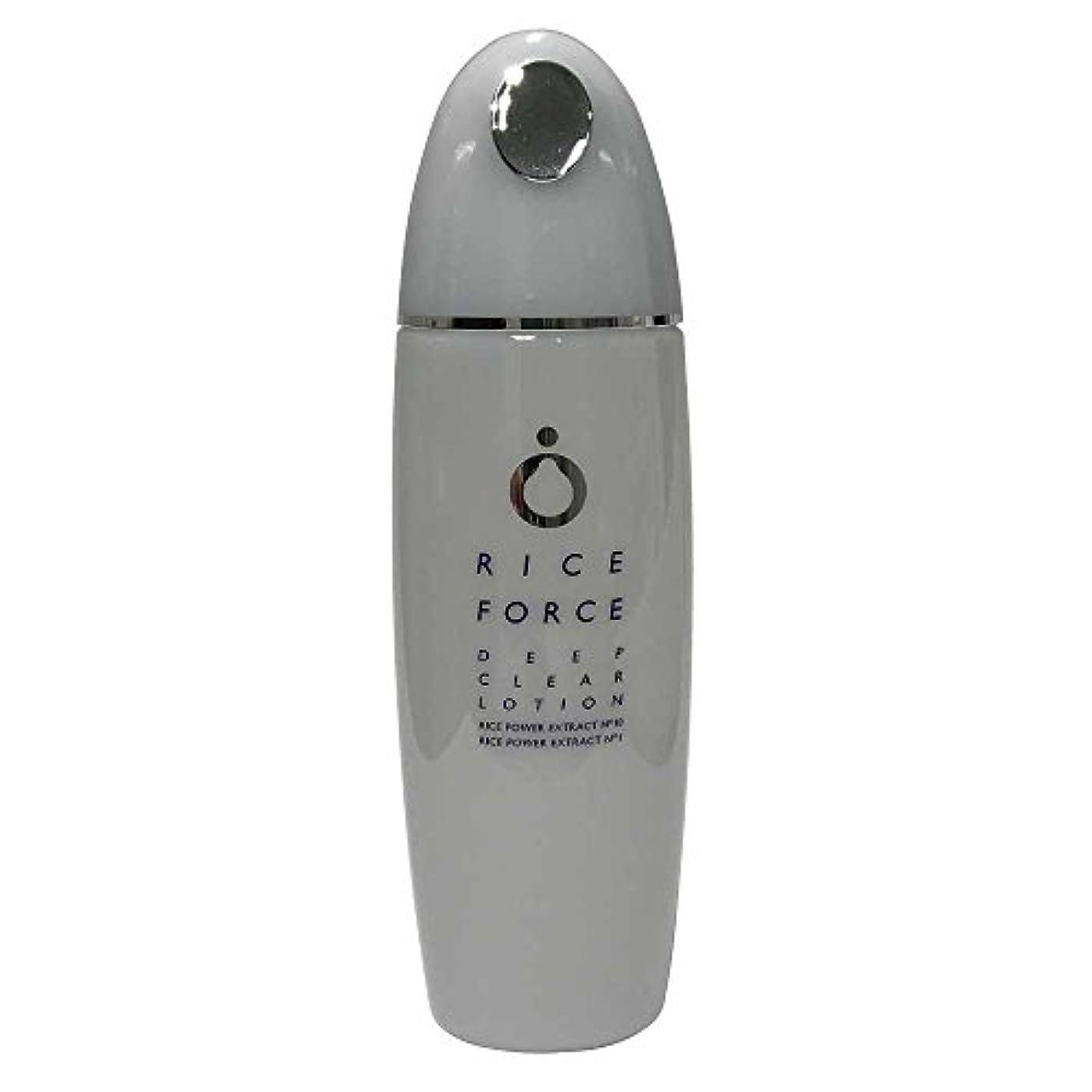 母性条約換気するライスフォース ディープシリーズ ディープクリアローション(ふきとり化粧水) 120mL