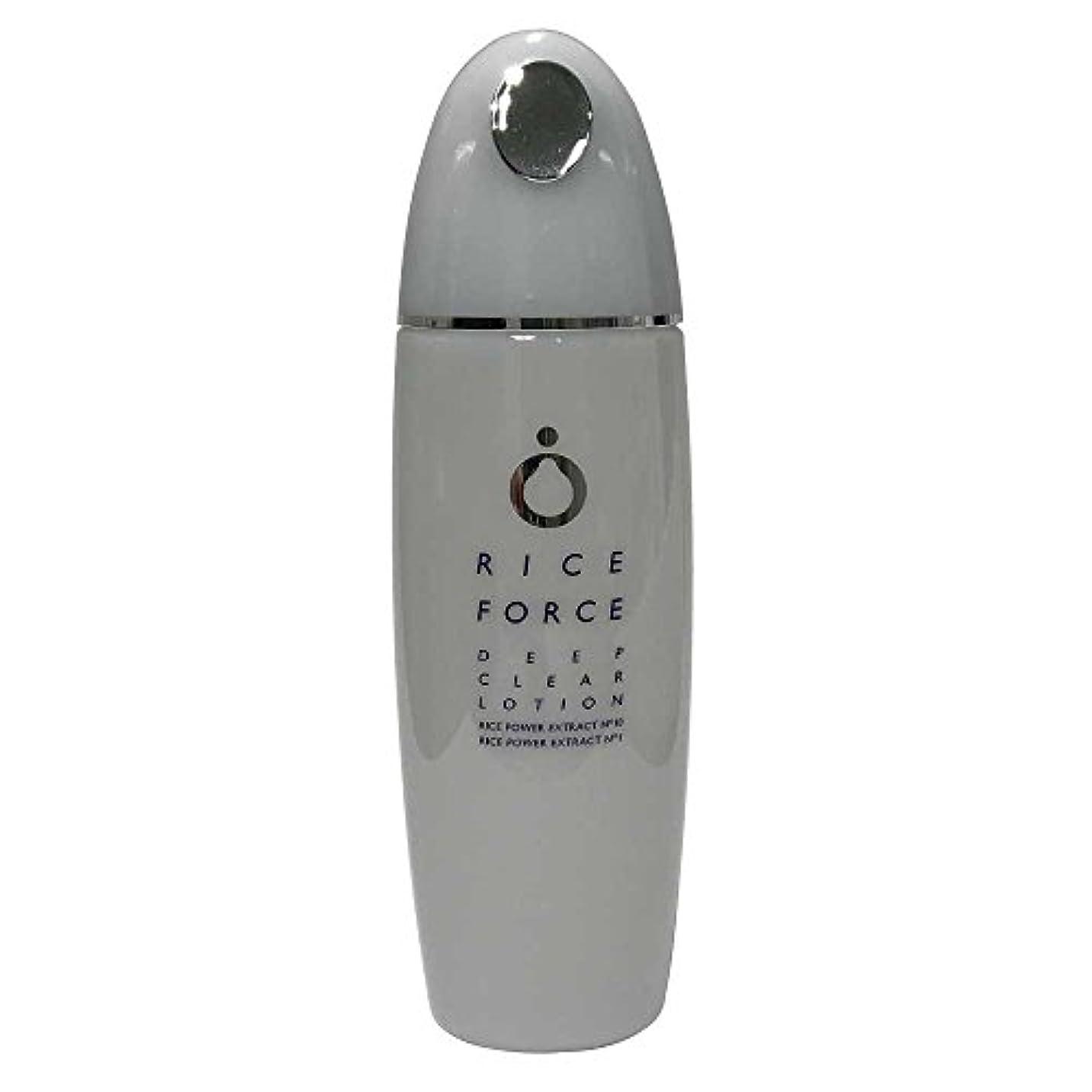ワイドヘッドレス避けられないライスフォース ディープシリーズ ディープクリアローション(ふきとり化粧水) 120mL