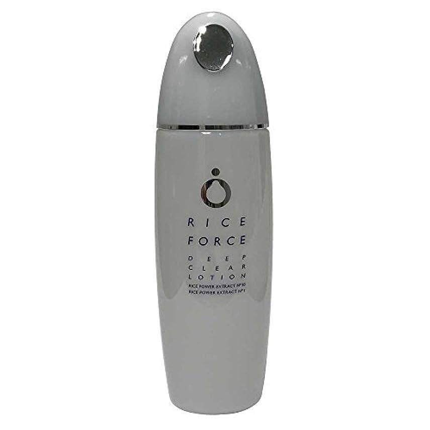 枯渇寸前卒業ライスフォース ディープシリーズ ディープクリアローション(ふきとり化粧水) 120mL