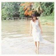 岡村孝子「オリジナルな二人」のCDジャケット