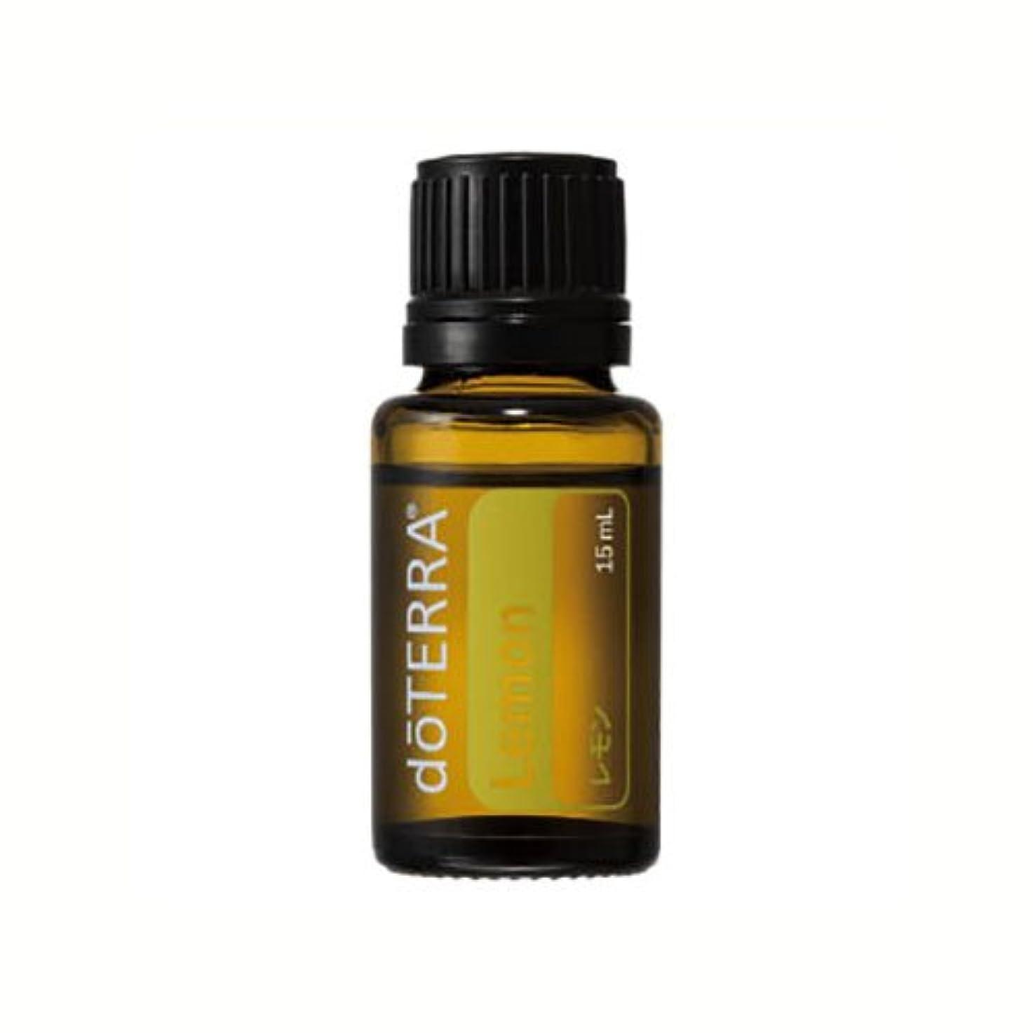 ハーブ霧分析的なレモン/シングルオイル