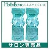 【X2個セット】 モルトベーネ クレイエステ シャンプーEX 1000ml 詰替え用