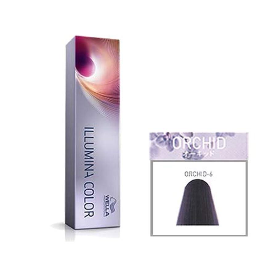 夜明けにギャンブル認証ウエラ プロフェッショナル イルミナ カラー オーキッド ORCHID-6 80g