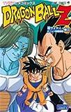ドラゴンボールZ超サイヤ人・ギニュー特戦隊編 巻3―TV版アニメコミックス (ジャンプコミックス)