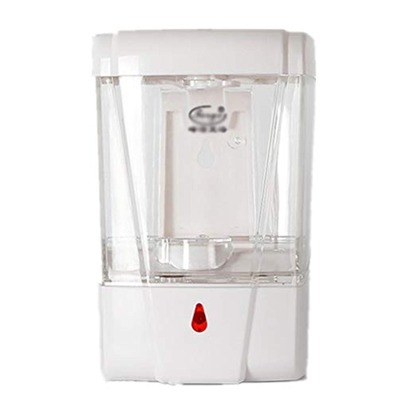 生まれ引き出すルビーソープディスペンサー 700mlの容量自動ソープディスペンサー非接触自動誘導バッテリ駆動ハンズフリーソープディスペンサー ハンドソープ 食器用洗剤 キッチン 洗面所などに適用 (Color : White, Size : One size-Drops)