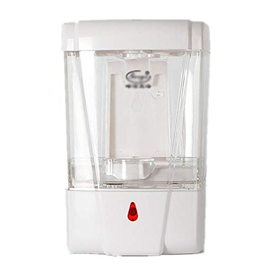 倒錯加入オペレーターソープディスペンサー 700mlの容量自動ソープディスペンサー非接触自動誘導バッテリ駆動ハンズフリーソープディスペンサー ハンドソープ 食器用洗剤 キッチン 洗面所などに適用 (Color : White, Size : One size-Drops)