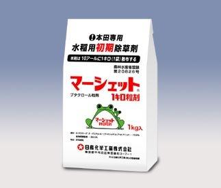 マーシェット1キロ粒剤 1kg