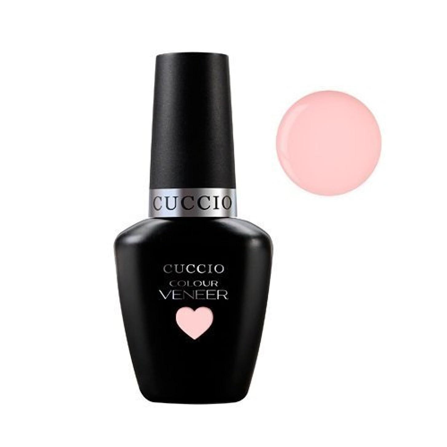 フィードオンシャンパンスズメバチCuccio Colour Veneer LED/UV Gel Polish - Texas Rose - 0.43oz / 13ml