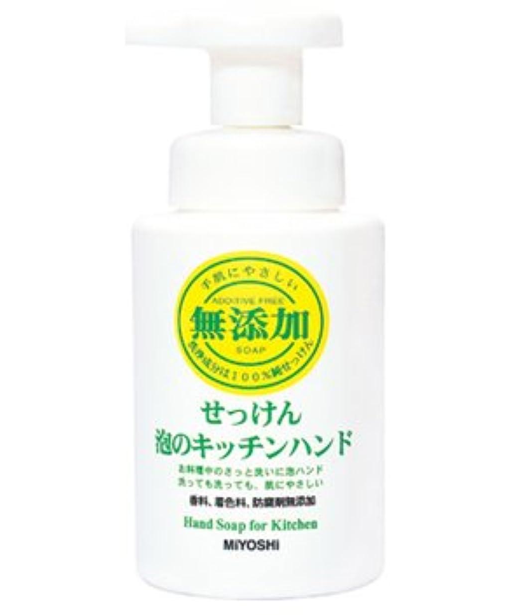 特異性飲み込む定義するミヨシ石鹸 無添加せっけん 泡のキッチンハンド  250ml(無添加 キッチンハンドソープ)×24点セット (4537130100639)