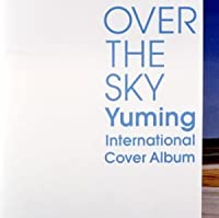 Yuming International Cover Album by Various Artists (2003-07-16)