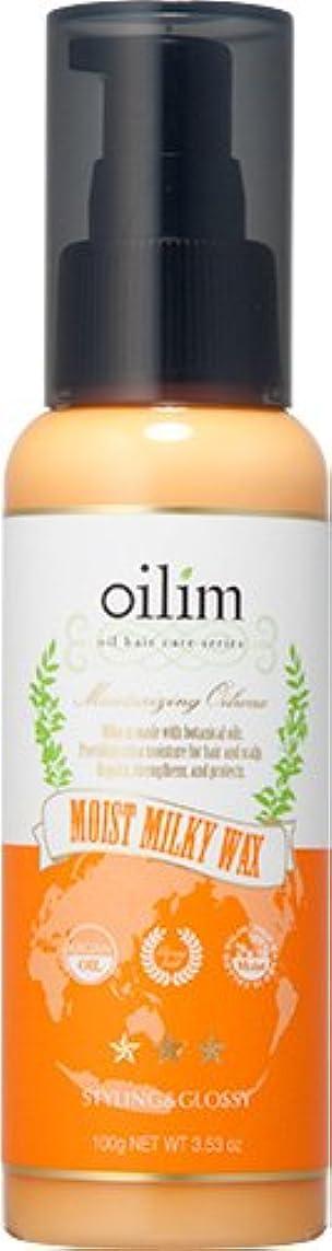 行き当たりばったり信仰乳製品オイリム モイストミルキーワックス
