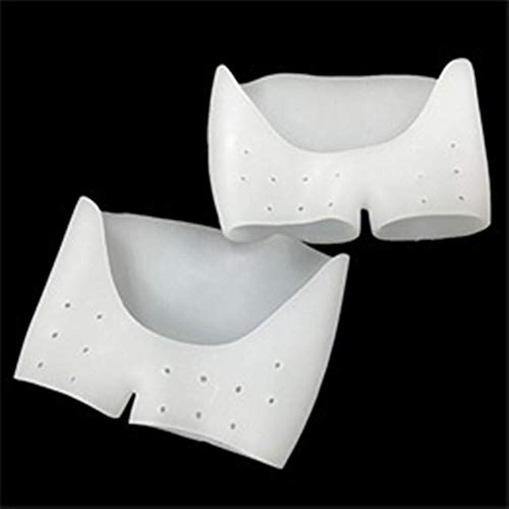 解釈する介入するギャップBixiangji 専門のシリコーンのゲルのパッドのつま先の分離器の矯正的なインソールの訂正のクッションの前足のパッドの挿入物 (Color : 白)