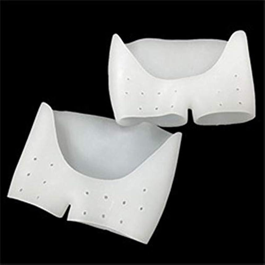 拷問矢印ギャラントリー専門のシリコーンのゲルのパッドのつま先の分離器の矯正的なインソールの訂正のクッションの前足のパッドの挿入物 Shangxiangtrade (Color : 白)